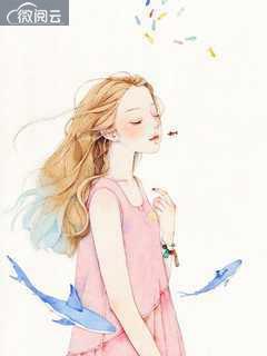 [花语书坊]糯甜甜小说《谁曾伴我长夜蓝》完整版在线阅读
