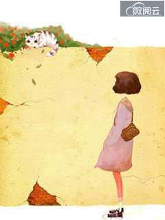[花语书坊]晓圆圆小说《美人如初见》全本在线阅读