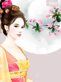 [花语书坊]卜四爷小说《陛下请自重》完整版在线阅读