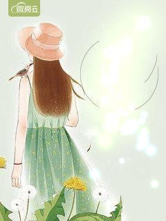 [花语书坊]槿染汐小说《顾此一生,何必爱你》全本在线阅读