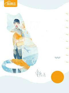 [花语书坊]叶西宵小说《千亿盛宠,厉少的独宠宝妻》完整版在线阅读