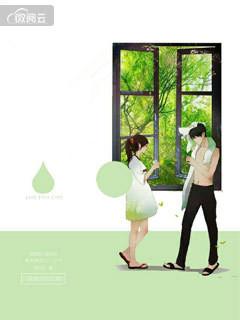 [花语书坊]墨小花小说《天才萌宝:隐婚娇妻好甜蜜》全本在线阅读