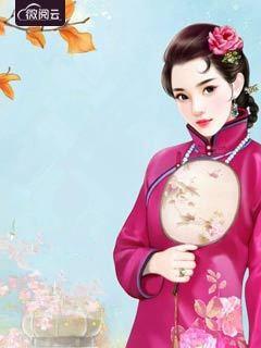 [花语书坊]徐大枣小说《红尘乱:游龙狂妃戏帝心》全本在线阅读