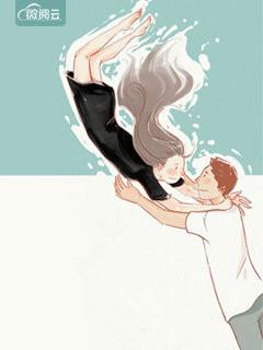 [花语书坊]林轩优小说《爱是砒霜,你我共尝》全本在线阅读