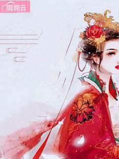 百千红紫斗芳妃