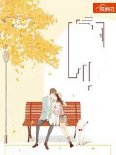 陆少追妻:甜蜜恋爱手册