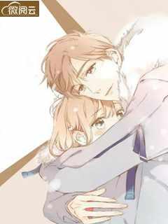 我曾紧抱你