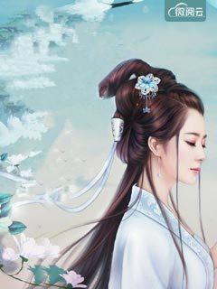 天定风华:盛世谋妃