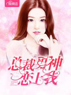 主角叫安沐彦小说