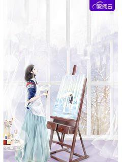 《你在心上,爱太漫长》顾影影小说最新章节,安晴羽,幕惜墨全文免费在线阅读