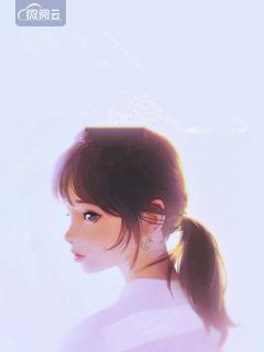 《不良宠妻》新欢小说最新章节,郑媛媛,秦悦全文免费在线阅读