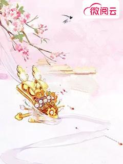 《倾世红妆:女王魅天下》紫夜残雪小说最新章节,秦伯,小翠全文免费在线阅读